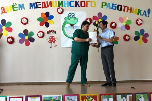 Башкортостан и ГБУЗ РДКБ.